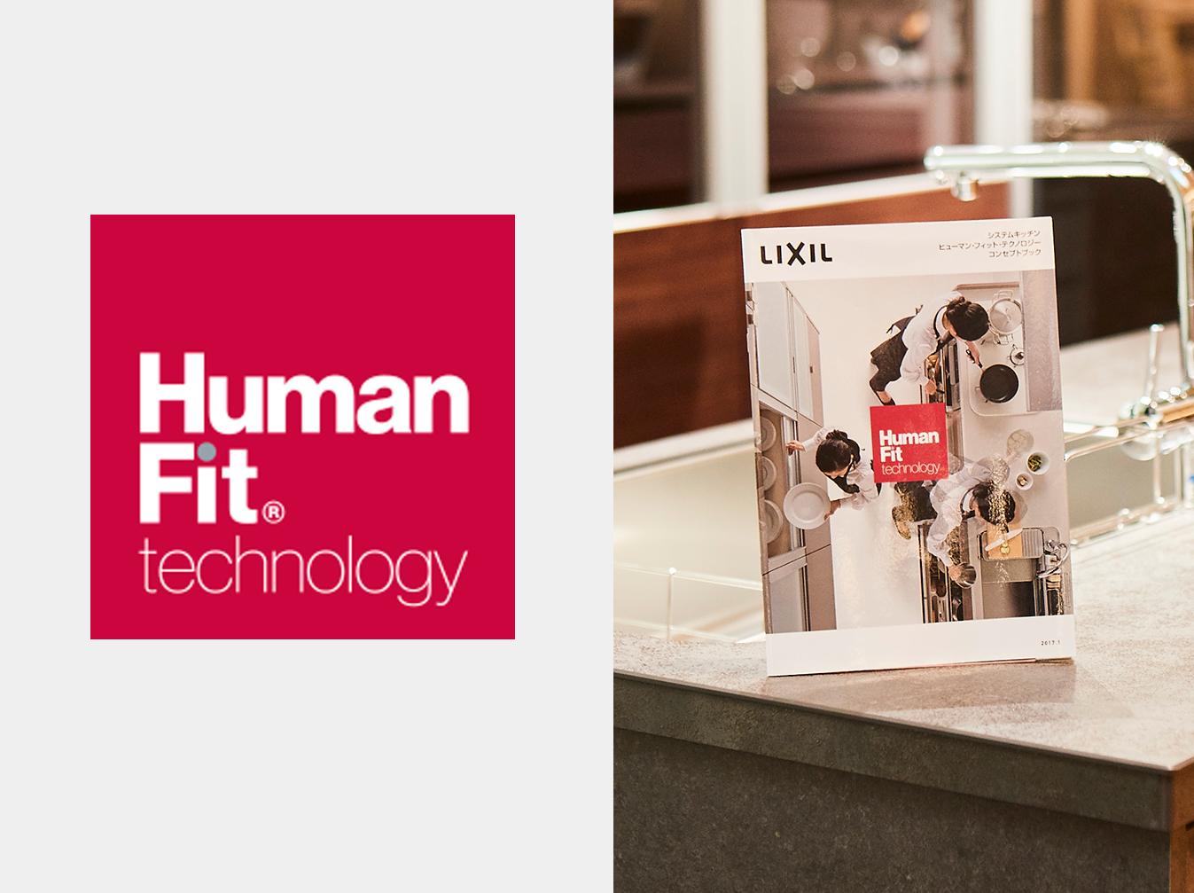 humanfit-1_1
