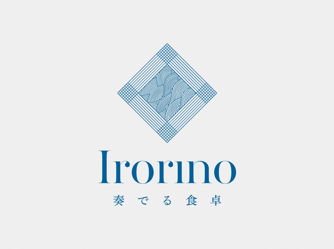 Irorino